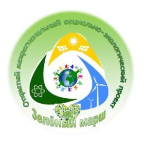 Логотип ЗМ